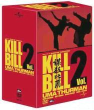 Kill Bill vol. 2 Japanase Limited edition