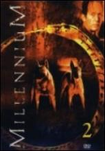 Millennium: Season 2 (R2UK)