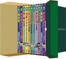Studio Ghibli box 31 heinäkuuta(R3)