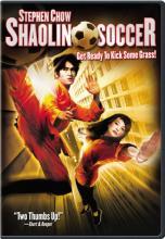 Shaolin Soccer 24. elokuuta (R1 USA)
