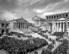 Rooman valtakunnan tuho (R2)