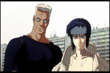 Ghost in the Shell (R1)