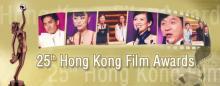 25th Hong Kong Film Awards