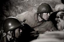 Kirjeitä Iwo Jimalta